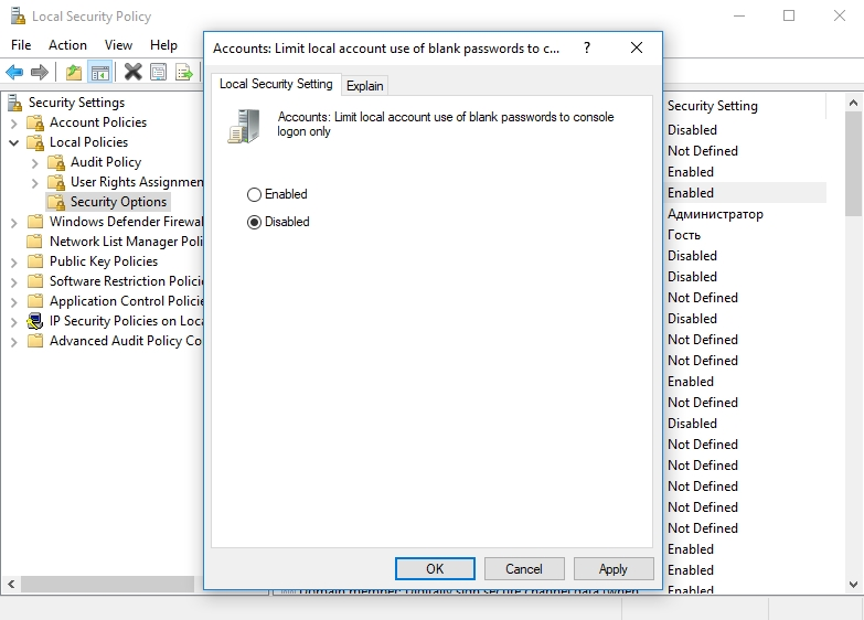 Disable Accounts: Limit local account use of blank passwords to console login only