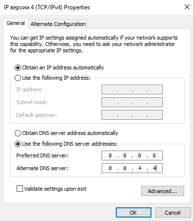 Tweak your DNS settings.