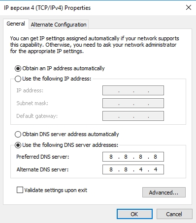 Configure your DNS settings