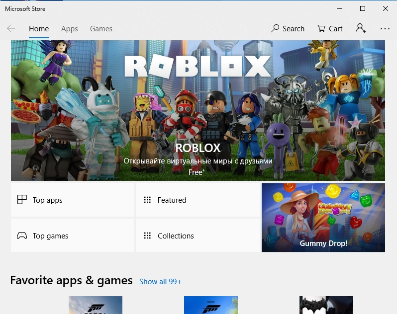 Follow our tips to enjoy content from Microsoft Store.