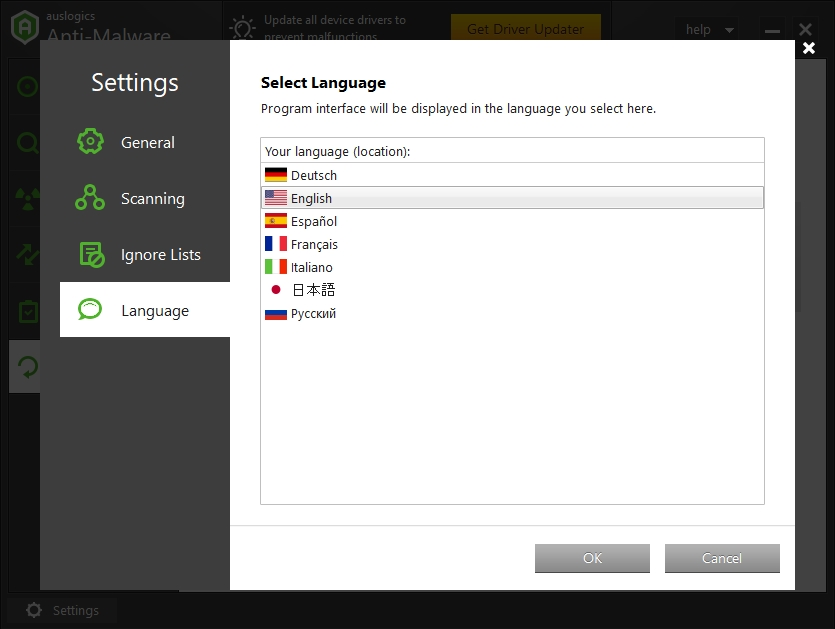 Select the language for your interface.