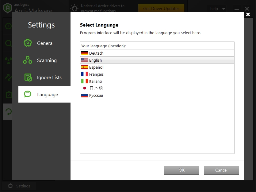 Select your language from the menu